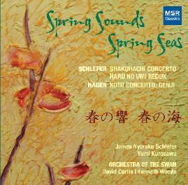 CD Review- American Record Guide on Spring Sounds, Spring Seas